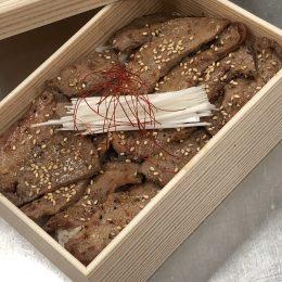 炭焼き!タン塩重大盛り(お肉120g、ご飯300g) キムチ・ナムル付