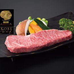 最高級神戸牛サーロイン(500g/250g2枚)