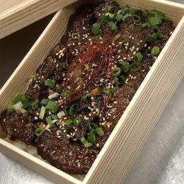 炭焼き!ハラミ重大盛り(お肉150g、ご飯300g)キムチ・ナムル付