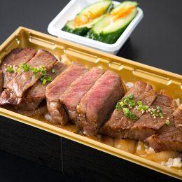 【特選黒毛和牛】ステーキ弁当