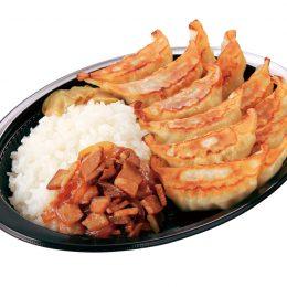W餃子弁当